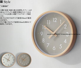 CAMPAS キャンパス ウォールクロック 9190-0008 9190-0009 ホワイト グレージュ 曲木 木製指針 22cm Sサイズ プライウッド ビーチ材 掛け時計 掛時計 壁掛け スイープムーブメント アナログ クオーツ 丸型 円形 シンプル 秒針無し 時計