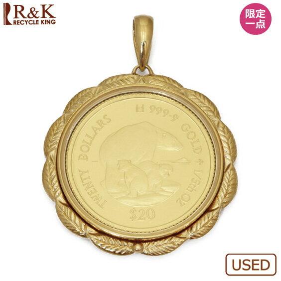 【中古】【送料無料】K18枠 コインペンダント クック島 白熊(純金) 1/5オンス 20ドル 1996年製 ペンダントトップ(トップのみの販売です。チェーンは非付属)18金 24金 ゴールド 18K 24K レディース 女性 メンズ 男性 金貨 おしゃれ