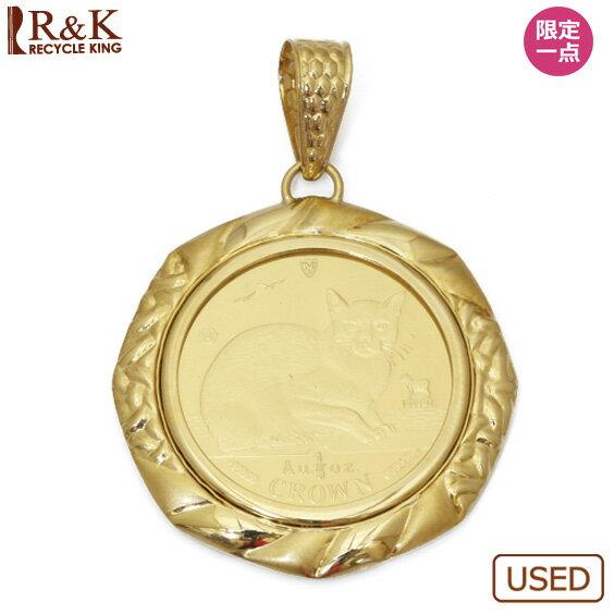 【中古】【送料無料】K18枠 コインペンダント マン島 キャット(純金) 1/5オンス 1996年製 ペンダントトップ(トップのみの販売です。チェーンは非付属)18金 24金 ゴールド 18K 24K レディース 女性 メンズ 男性 金貨 おしゃれ