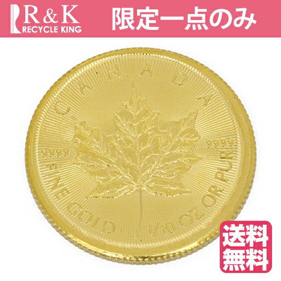 【送料無料】【中古】K24 メイプルリーフ コイン 1/10オンス カナダ 2017年 純金 24金 金貨