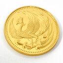 【送料無料】【中古】K24 天皇陛下御即位記念金貨 コイン 記念コイン 純金 10万円 平成2年 24金 コイン 貨幣 メダル