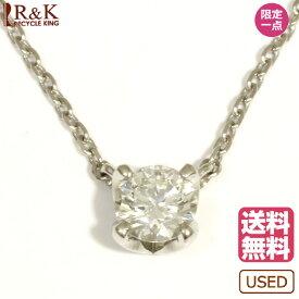 【送料無料】【中古】 4℃ ヨンドシー Pt850 ネックレス ダイヤモンド:1石 シンプル 一粒 Pt850プラチナ プラチナ レディース メンズ おしゃれ かわいい ギフト プレゼント