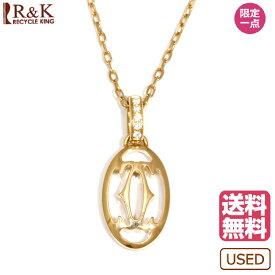 【中古】 CARTIER カルティエ K18PG ネックレス ダイヤモンド ロゴ あずきチェーン 18金 K18ピンクゴールド ピンクゴールド レディース メンズ おしゃれ かわいい ギフト プレゼント