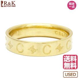 【中古】 CELINE セリーヌ K18 リング 指輪 19号 18金 K18ゴールド レディース メンズ おしゃれ かわいい ギフト プレゼント