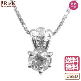 【送料無料】【中古】 Pt850 ネックレス ダイヤモンド 0.30ct Pt850プラチナ シルバー レディース メンズ おしゃれ かわいい ギフト プレゼント