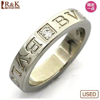 【中古】K18WGダイヤモンドリングBVLGARI7.5号18金ホワイトゴールド