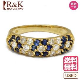 【送料無料】【中古】K18 リング 指輪 サファイア ダイヤモンド S0.68 D0.43 18金 花 フラワー 18K かわいい おしゃれ レディース メンズ 女性 男性 【SH】 ※
