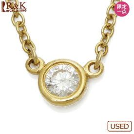 【送料無料】【中古】K18 ネックレス ダイヤモンド TIFFANY&CO. バイザヤード 18金 ゴールド 18K ティファニー【BJ】ブランド レディース 女性 プレゼント おしゃれ ギフト 可愛い かわいい カワイイ 価格見直し0711 【SH】