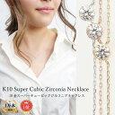 【新品】K10 K10WG K10PG 一粒 ネックレス シンプル スーパーキュービックジルコニア 4mm 10金 10K おしゃれ レディース かわいい プレゼント   キュービックジルコニア イエローゴールド ホワイトゴールド ゴールド