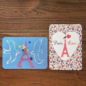 ポストカード 絵はがき アート フランス Eiffel tower Paris Love エッフェル塔 鳩 小鳥 ハート 花 パリ PARIS メッセージカード イラスト インテリア おしゃれ かわいい プレゼント