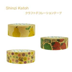 Shinzi Katoh シンジ カトウ クラフトデコレーションテープ pear bee はち ハチ 春いちご ミツバチ イチゴ 洋ナシ マスキングテープ マステ 文房具 雑貨 かわいい おしゃれ プレゼント