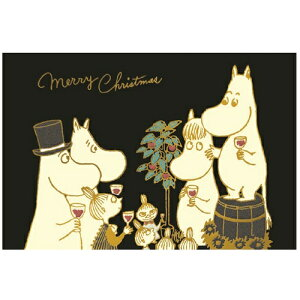MOOMIN ムーミン Xマス ミニカード クリスマスカード メッセージカード リトルミイ フローレン ムーミンパパ ムーミンママ ミムラねえさん かわいい おしゃれ 雑貨 北欧グッズ