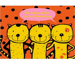 ポストカード 絵はがき アート フランス ネコ3匹 猫イラスト メッセージカード イラスト インテリア おしゃれ かわいい プレゼント
