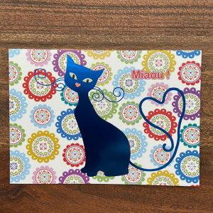 ポストカード ネコ 猫 絵はがき フランス メッセージカード インテリア おしゃれ かわいい プレゼント