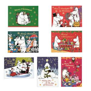 MOOMIN ムーミン Xmasポストカード クリスマスカード 絵はがき メッセージカード リトルミイ スナフキン ミムラねえさん フローレン かわいい おしゃれ 雑貨 北欧グッズ プレゼント