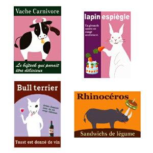 アニマル ポストカード 絵はがき うしのステーキ うさぎのキャロットケーキ サイとハンバーガー ブルテリアの高級ワイン 牛 ウシ ウサギ 犬 イラスト かわいい 可愛い