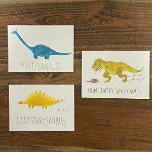 ドイツ 恐竜イラストポストカード 絵はがき アート ハッピーバースデー メッセージカード インテリア おしゃれ かわいい 男の子 プレゼント