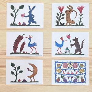 ポストカード 絵はがき 北欧 Agneta Flock アグネータ・フロック アート メッセージカード かわいい おしゃれ 飾る 可愛い お洒落 北欧 スウェーデン 切り絵 北欧雑貨 文房具 ステーショナリー