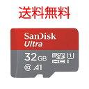 メモリーカード sandisk 32GB microSDHC A1 Class10 UHS-I サンディスク マイクロ カード 送料無料 海外パッケージ品