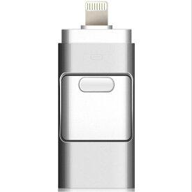 iPhone USBメモリ 32GB フラッシュドライブ OTGメモリー スライド式 データ転送 3in1 iPhone lighting/USB3.0/iOS/Android/PC 容量不足解消 パスワード保護