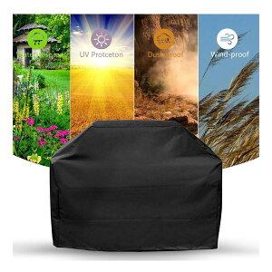 送料無料 ガーデン屋外カバー テーブル 190T 防水 防塵 防風 S (145*61*117CM)ブラック UV耐性 多機能家具カバー 室外機カバー ブラック