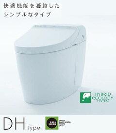 【CES9565PR】 《TKF》 TOTO ネオレスト DH1 壁排水タイプ 【CES9564P 後継品】 ωα1