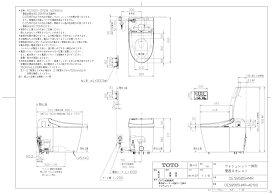 【CES9565HMR #SC1】 《TKF》 TOTO WL一体形便器ネオレストDH1 ωγ1