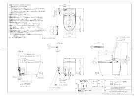 【CES9565HMWR#SR2】 《TKF》 TOTO WL一体形便器ネオレストDH1 ωγ1