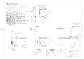 【CES9565HWR #SR2】 《TKF》 TOTO WL一体形便器ネオレストDH1 ωγ1