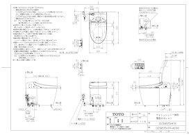 【CES9575HFR #NW1】 《TKF》 TOTO WL一体形便器ネオレストDH2 ωγ1