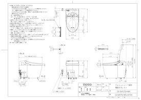 【CES9575HWR #SC1】 《TKF》 TOTO WL一体形便器ネオレストDH2 ωγ1