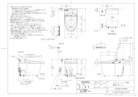 【CES9575MWR #NW1】 《TKF》 TOTO WL一体形便器ネオレストDH2 ωγ1
