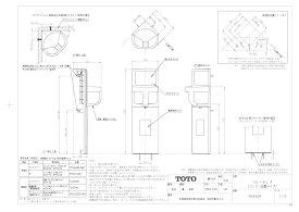 【YKA16R】 《TKF》 TOTO ベビーチェア コーナー設置タイプ ωγ0