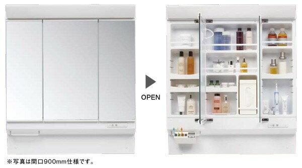【LPAM-098LHA】 《TKF》 ノーリツ 洗面化粧台 ソフィニア ミラーキャビネット 900mm幅 収納3面鏡 ωμ1