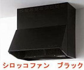 【ZRS60NBC12FKZ-E】 《TKF》 クリナップ 深型レンジフード(シロッコファン) 間口60cm 高さ60cm ブラック 換気扇・照明付 〔新品〕 ωγ2