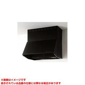 【ZRS60NBC20FKZ-E】 《TKF》 クリナップ 深型レンジフード シロッコファン ブラック 間口60cm 高さ60cm 換気扇・照明付 (旧品番: ZRS60NBC12FKZ-E ) ωδ2