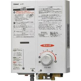 【RUS-V53YT(WH)】 《TKF》 リンナイ ガス湯沸かし器 (先止式) ガス瞬間湯沸かし器 給湯器 湯沸器 瞬間給湯器 小型給湯器〔新品〕 ωα0