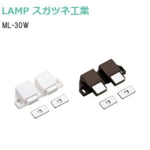 スガツネ工業 [ML-30W/各2色] LAMP ダブル マグネラッチ プッシュオープン サイズ30 ML-30 W ブラウン ホワイト