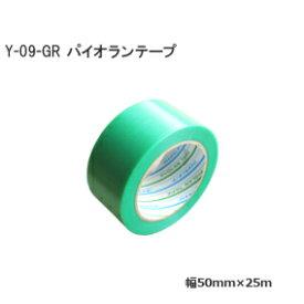 [ Y-09-GR / 1巻 ] パイオランクロス粘着テープ 幅50mm×25m巻 グリーン ポリエチレンクロス 養生テープ パイオランテープ