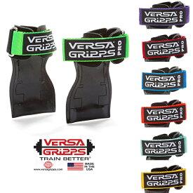 筋トレ VERSA GRIPPS バーサグリップ パワーグリップ (プロ)Limited Edition パープル・レッド・ブルー・グリーン・オレンジ・ミント・ゴールド