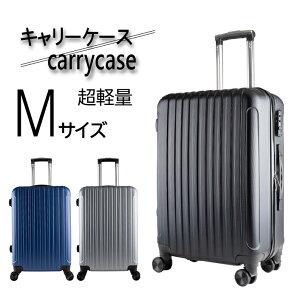 キャリーケース スーツケース キャリーバッグ Mサイズ 機内 TSAロック ダイヤル式 小型 超軽量 旅行 出張 軽い 海外 国内 便利 スムーズキャスター 360度 2泊 3泊 ABS樹脂 防水 安全 ビジネス用