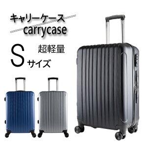 キャリーケース スーツケース キャリーバッグ Sサイズ 機内 TSAロック ダイヤル式 小型 超軽量 旅行 出張 軽い 海外 国内 便利 スムーズキャスター 360度 1泊 2泊 ABS樹脂 防水 安全 ビジネス用
