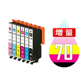 IC70 IC6CL70L 6色セット 増量 ( 送料無料 ) 中身 ( ICBK70L ICC70L ICM70L ICY70L ICLC70L ICLM70L ) EP社 EP-306 EP-706A EP-775A EP-775AW EP-776A EP-805A EP-805AR EP-805AW EP-806AB EP-805AR EP-806AW EP-905A