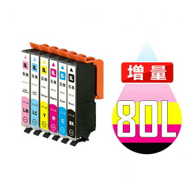 IC80 IC6CL80L 6色セット 増量 ( 送料無料 ) 中身 ( ICBK80L ICC80L ICM80L ICY80L ICLC80L ICLM80L ) EP社 EP-707A EP-708A EP-777A EP-807AB EP-807AR EP-807AW EP-808AB EP-808AR EP-808AW EP-907F EP-977A3 EP-978A3 EP-979A3