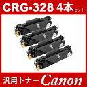CRG-328 キャノン ( 4本セット ) ( トナーカートリッジ328 ) CANON MF4410 MF4420n MF4430 MF4450 MF4550dn MF4570 MF4580dn ( 汎用ト…