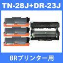 TN-28J/DR-23J tn28j トナーカートリッジ28J(3本)とドラムユニットDR23J(1本) brother HL-L2365DW HL-L236...