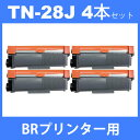 tn-28j tn28j ( トナー28J ) ブラザー 互換トナーTN-28J ( 4本セット) brother HL-L2365DW HL-L2360DN HL-L2320D DCP-…