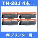 tn-28j tn28j ( トナー28J ) ブラザー 互換トナーTN-28J ( 4本セット) brother HL-L2365DW HL-L2360DN ... ランキングお取り寄せ