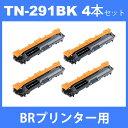 tn-291bk tn291bk (トナー 291BK ) ブラザー 互換トナー TN-291BK (4本) ブラック brother DCP-9020CDW HL-3140CW HL-…