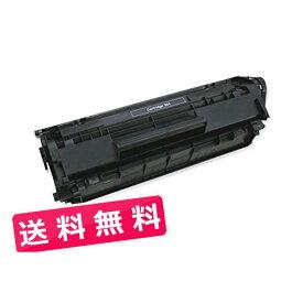 CRG-304 crg-304 crg304 1本セット 送料無料 キャノン トナーカートリッジ304 CANON D450 MF4010 MF4100 MF4120 MF4130 MF4150 MF4270